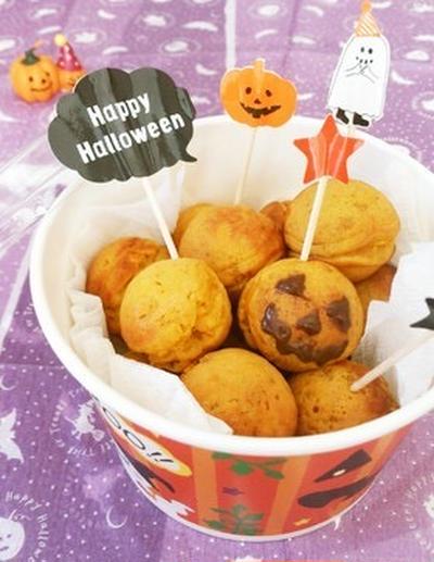 【レシピ】もうすぐハロウィン♪米粉かぼちゃベビーカステラ〜アレルギー対応OK