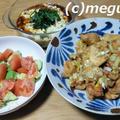豆腐と鶏ミンチの大鉢蒸し&鶏胸肉の竜田揚げ