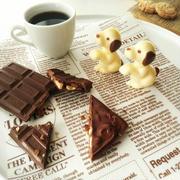 キャラメルナッツ&ドライフルーツ入りタブレット/犬のおすわりチョコレート