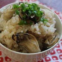 【簡単!】オイスターソースde旨味たっぷり牡蠣の炊き込みご飯