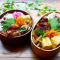 高野豆腐の肉巻き弁当