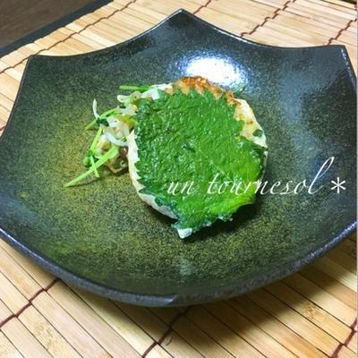 ふわふわアジのハンバーグ♡レシピ