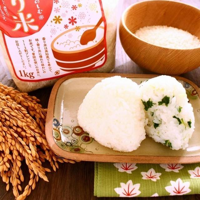 炊いているそばからよい香り! 高知の「香り米」。