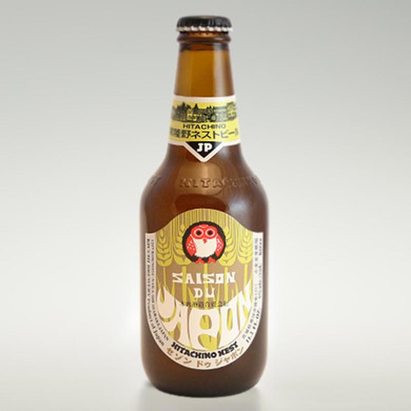 世界最大のビールコンテスト「ワールドビアカップ」での金メダルをはじめ、国内外のコンテストで評価されて...