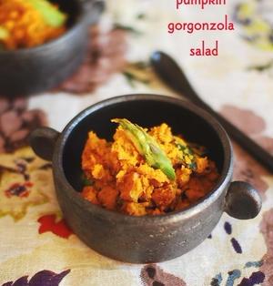 ゴルゴンゾーラかぼちゃサラダ