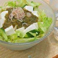 さっぱり&ネバとろ〜のヘルシーおつまみ豆腐とめかぶのひんやりサラダ。