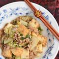 ほんのひと手間で白菜が甘くなる♪白菜と厚揚げ豆腐のそぼろあん