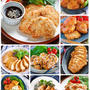 """冷めても美味しい♪お弁当に使える""""鶏むね肉""""を使った簡単おかず10選"""