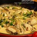牡蠣のワインクリーム煮