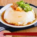 レンジで簡単手作り♪絶品豆腐レシピ