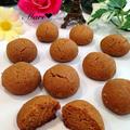 全粒粉で♡きな粉好きの♡さくほろクッキー by Mariさん