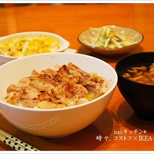 ねぎ塩味豚丼×長芋チーズ焼き♪