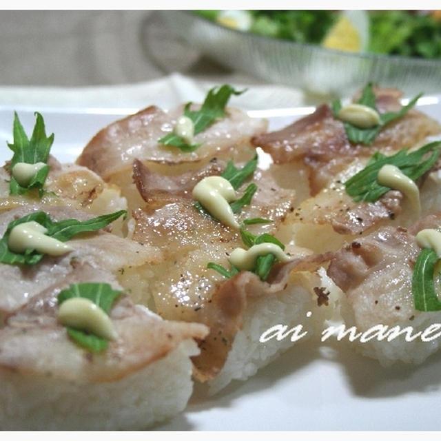 自宅で握り寿司!豚バラ肉の握り寿司