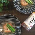車麩を使ってボリュームアップ~ヤマキ割烹白だし・フライパン一つでメインになる時短・節約レシピです
