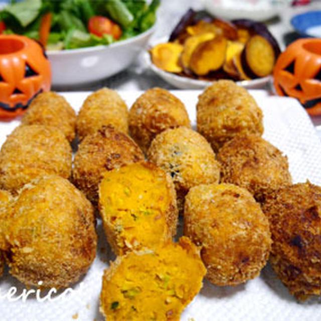 おうちでハロウィンパーティー!子供がよろこぶ♪かぼちゃのコロッケ