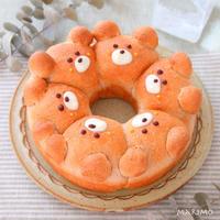【パンレシピ】くまのちぎりパン