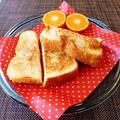 自家製パンdeシナモンシュガー&あんバターシナモントースト♪ by みなづきさん