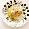 焼き芋のペッパーモッツァレラチーズ