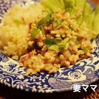 鶏ひき肉のラープ風炒めごはん♪ Thai Larb Rice