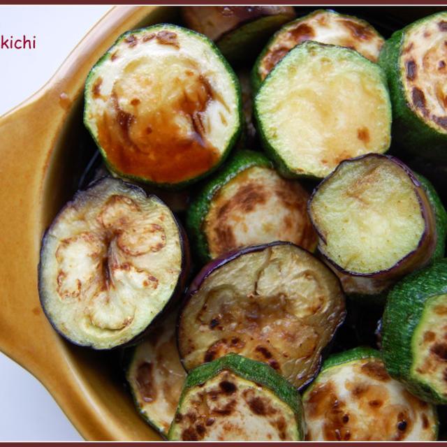 焼茄子と焼ズッキーニのバルサミコ酢漬け(作り置きレシピ)