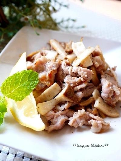 豚肉とエリンギの塩麹ガーリックペッパー炒め、レモン添え