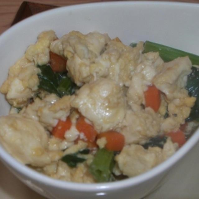 ほうれん草とにんじんの炒り豆腐