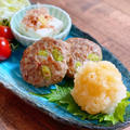【レシピ】かさ増しでヘルシー☆枝豆えのきハンバーグ〜おろしポン酢〜