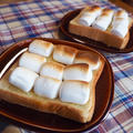 【レシピ】めんつゆバタートースト〜マシュマロ乗せ〜
