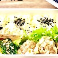 お弁当☆BENTO