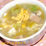 節約レシピ♪<くず野菜とレタスと卵のふわふわスープ>
