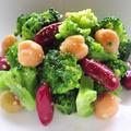 カレー風味のブロッコリーとお豆のサラダ