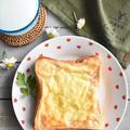 冷凍作り置きトースト~カニ缶クリームトースト