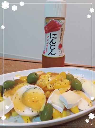 黄色いサラダに彩り(≧∇≦)リケンノンオイルセレクティにんじんフレンチ仕立て