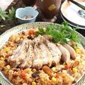 チキンも一緒に炊飯器でらくらく中華おこわ