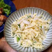 白菜のからしマヨサラダ