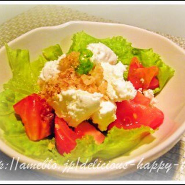 夏に美味しい節電レシピ! クラフトチーズレシピ
