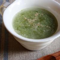大根と大根葉のぽかぽか生姜スープ