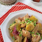 忙しい日のほったらかしレシピ♪炊飯器で鶏肉ごぼうとさつまいもの甘辛煮