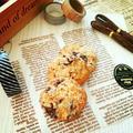 ♡ガーナチョコde作る♪アメリカンチョコチップクッキー♡【Wチョコ*おやつ*HM】 by yumi♪さん