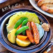 ♡煮るだけ簡単♡春野菜のポトフ♡【#新じゃが#新玉ねぎ#春キャベツ#スープ#簡単レシピ】
