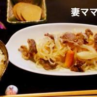 娘の和菓子体験&「乾燥しらたき」で肉じゃが♪ Wagashi & Nikujaga