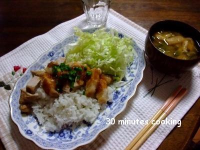 玉ねぎソースDEポークステーキ丼