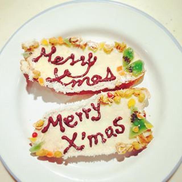 楽しい美味しい!デコラスクプレート☆クリスマスにどうぞ!