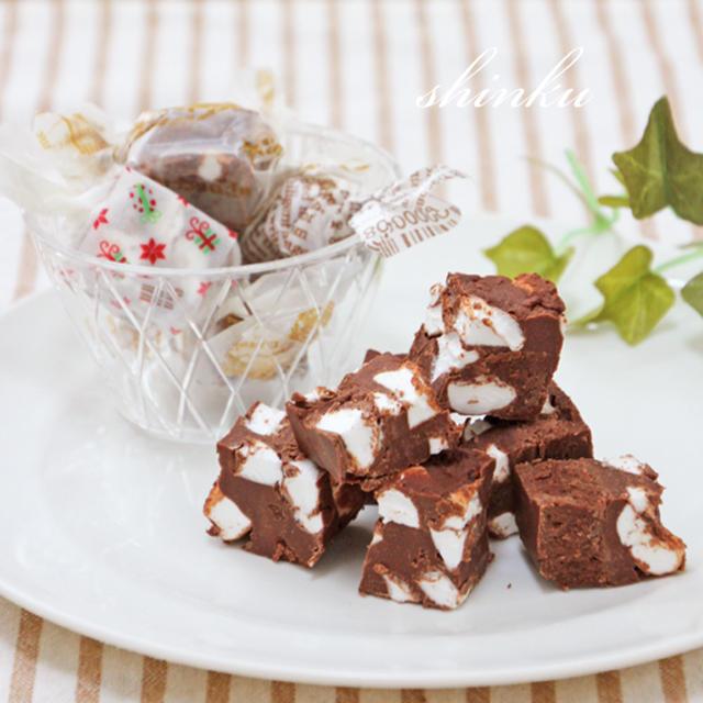 簡単!マシュマロ入り生チョコレート&ラッピング