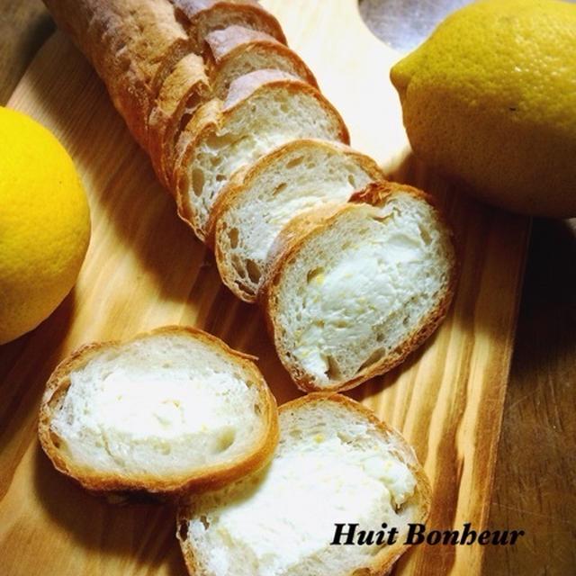 レモンのスタッフドバゲット