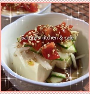 いつもある材料でね♡簡単☆中華風豆腐サラダ
