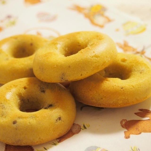 グルテンフリー♪ くるみの焼きドーナツ