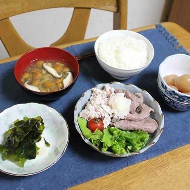 牛と豚のさっぱり冷しゃぶと豆腐と生わかめのサラダでうちごはん(レシピ付)