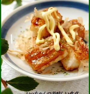 2011年版 お餅のころりん焼き 屋台味
