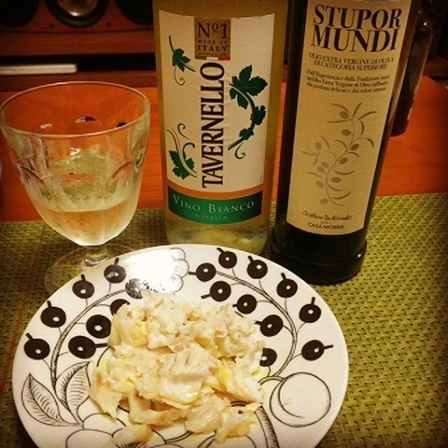 【モニター】初めて作った鯛の塩釜焼きはイタリアンワイン№1のTAVERNELLOと相性抜群♪
